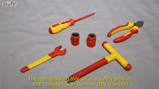 Набор искробезопасных инструментов